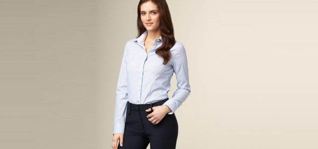 New Fashion Look for Your Business Attire